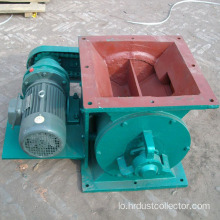 Star loader and feed impeller feeder